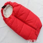 抱被 嬰兒抱被睡袋兩用寶寶新生兒純棉包被秋冬加厚款外出推車防寒抱毯 童趣屋