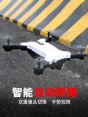 、航拍高清專業四軸飛行器遙控飛機、