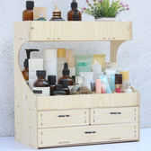 桌面化妝品收納盒木制抽屜式梳妝台護膚口紅雜物歐式整理置物架 卡布奇诺igo