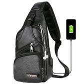 USB胸包男包單肩包休閒斜背包男士包包pu皮韓版大容量背包新款潮『艾麗花園』