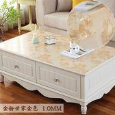 定制pvc透明桌布茶幾桌布餐桌墊茶幾墊桌布防水防燙油免洗長方形 快速出貨 交換禮物