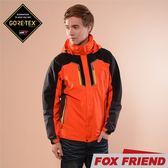 【FOX FRIEND 男 GORE-TEX 二件式外套《亮橘》】1125/保暖羽絨外套/防風外套/防水大衣