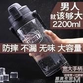 華亞太空杯子大容量戶外運動水壺塑料便攜隨手杯大號泡茶杯水杯 遇见生活