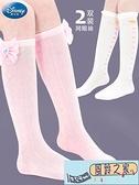 2雙裝兒童襪子 純棉襪夏女童網眼防蚊長筒半腿襪卡通小孩寶寶中筒 【風鈴之家】