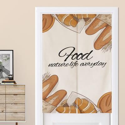 可愛時尚棉麻門簾E147 廚房半簾 咖啡簾 窗幔簾 穿杆簾 風水簾 (70寬*130cm高)