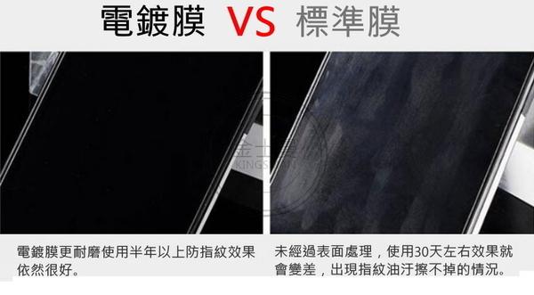 (金士曼) 電鍍膜 保護貼 玻璃貼 iphone 11 X XR Xs MAX iphone8 iphone7 6 SE