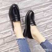 牛津鞋  小皮鞋女鞋春秋季英倫風復古休閒鞋女平底學院風厚底單鞋 瑪麗蘇