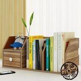 蔓斯菲爾書架置物架桌上簡易小書架學生桌上收納架簡約現代書架子zone【黑色地帶】
