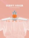 乾衣機 卡蛙便攜烘干衣架家用宿舍旅行折疊小型迷你烘干衣機速干衣 晶彩 99免運LX