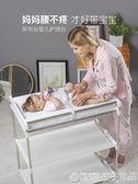 尿布台嬰兒護理台多功能嬰兒撫觸台操作台嬰兒按摩台寶寶換尿布台igo 橙子精品
