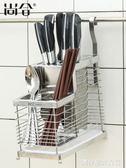 家用放刀架廚房用品 304不銹鋼菜刀架置物架刀具收納架子插刀座盒  圖拉斯3C百貨