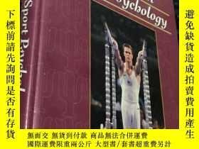 二手書博民逛書店Acvances罕見in Sport PiychologyY5834 Thelma S.Horn HUMANK