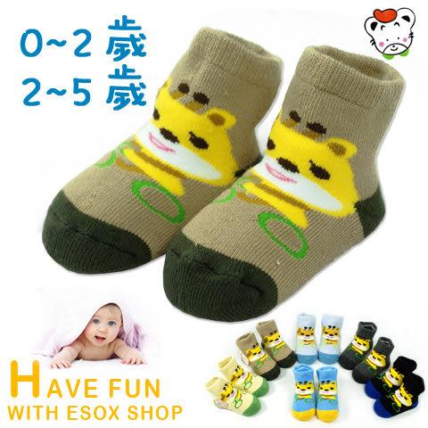 保暖毛巾底止滑寶寶襪 長頸鹿騎車款 子供靴下