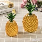 黃水晶菠蘿客廳酒柜招財擺件結婚如意鳳梨送禮家居創意裝飾品 LR4727【艾菲爾女王】