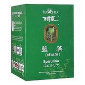 百信度 明日葉藍藻(螺旋藻)錠 3g*60包/盒