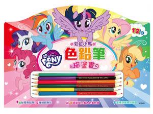 色鉛筆描塗畫-彩虹小馬