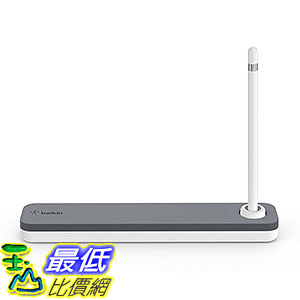 [美國直購] Belkin F8J206btGRY 收納殼 保護殼 Carrying Case and Stand for Apple Pencil