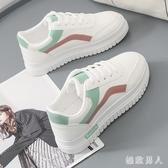 2020新款春季小白潮鞋2020秋款百搭運動休閒學生板鞋爆款老爹女鞋 HX4773【極致男人】