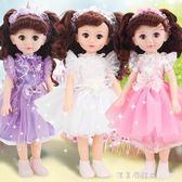 會說話的智慧洋娃娃公主套裝仿真嬰兒童小女孩玩具換裝衣服布娃娃 igo漾美眉韓衣