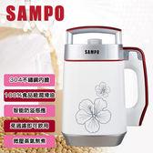 SAMPO聲寶 全營養豆漿機 DG-AD12