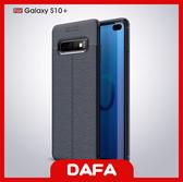 全包邊手機殼 三星 Galaxy S10 Plus S10e 手機殼 內散熱設計 皮紋矽膠軟殼 防摔防撞軟殼