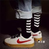 襪子長筒襪2雙裝 港風高筒長襪子運動款潮 棉質薄款 襪子男春夏 中筒(免運)