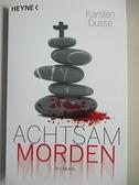 【書寶二手書T1/原文小說_B12】Achtsam morden_Karsten Dusse