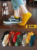 (萬聖節)襪子女短襪棉質韓版可愛韓國中筒襪淺口低筒薄款夏季學院風船襪潮