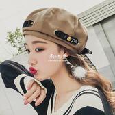 帽子女韓版百搭時尚軟妹網紅貝雷帽女南瓜帽可愛日繫蓓蕾帽  伊莎公主