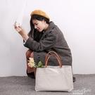 2020新款女包韓版東大門同款大容量購物袋ins簡約手提單肩帆布包 果果輕時尚