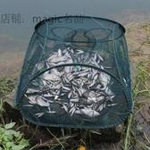 魚網捕魚工具自動蝦籠捕魚籠捕蝦網漁網捕魚網抓魚神器龍蝦蟹籠子 小明同學