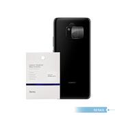 【BENKS】HUAWEI Mate20 Pro 手機鏡頭保護膜 2pcs(盒裝)