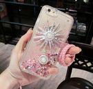 手機殼 流沙 液體 星砂 亮片 奢華 鑲...