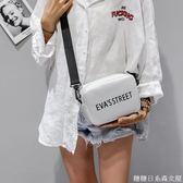 女生小包包女新款潮時尚韓版百搭冬天少女學生單肩包斜背包