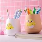 筆筒 晨光筆筒收納盒北歐個性簡約辦公室桌面創意多功能筆筒可愛【快速出貨八折搶購】