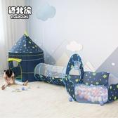兒童帳篷 彼兒童帳篷游戲屋家用寶寶隧道爬行筒室內小孩海洋球池鉆洞YTL-Ballet朵朵