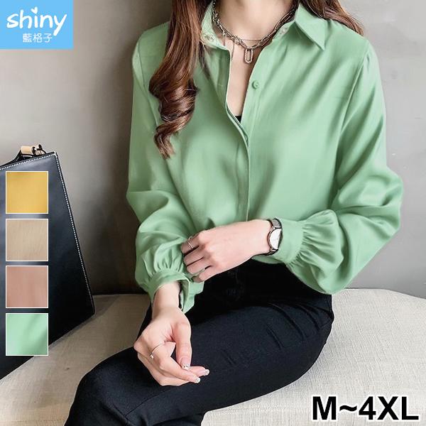 【V3404】shiny藍格子-親膚柔滑.純色排釦燈籠袖長袖襯衫