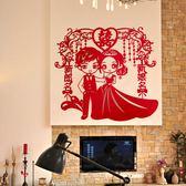 結婚婚房裝飾布置床頭喜臥室結婚喜字