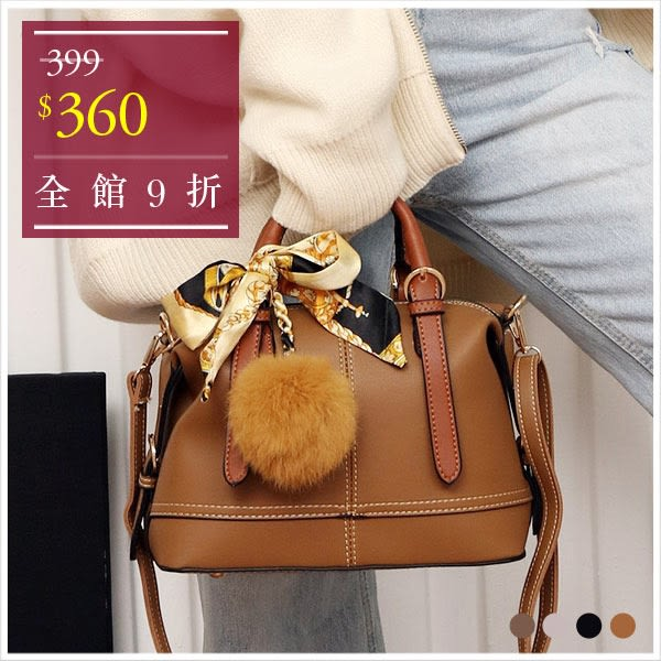 手提包-皮帶釦配色波士頓包(附毛球)-共4色-A03031360-天藍小舖