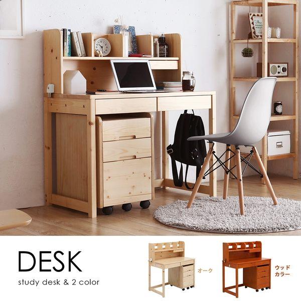 書桌 MODERN DECO  簡約質感兒童學習桌-2色/ H&D東稻家居