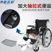 輪椅 衡互邦輪椅折疊老年超輕便攜多功能帶坐便輕便代步殘疾老人手推車