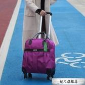 拉桿包旅行包女手提行李包萬向輪軟箱防水大容量短途旅游包韓版潮-快速出貨