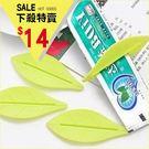 ✭米菈生活館✭【Q206】樹葉造型牙膏擠壓器 兩入裝 洗漱 衛浴 手動 洗面乳 家居 韓國 小物 創意