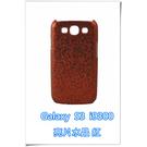 [ 機殼喵喵 ] Samsung Galaxy S3 i9300 手機殼 三星 外殼 亮片水晶 紅色