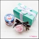 現貨 Double Love T盒裝「藍蓋hero果醬+乾燥花鑰匙圈(鐵塔款)」小禮盒 6色可挑 婚禮小物