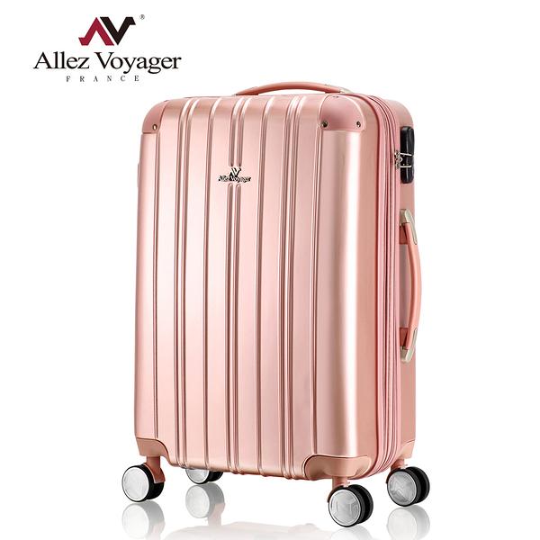 行李箱 旅行箱 奧莉薇閣28吋可加大PC國色天箱 玫瑰金