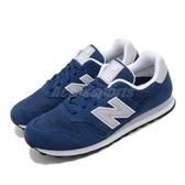 【六折特賣】New Balance 休閒鞋 NB 373 藍 灰 男鞋 復古 運動鞋 【PUMP306】 ML373SBGD