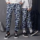 寬鬆版型及剪裁提供完整舒適性 迷彩印刷 抽繩縮口長褲,隨意調節,舒適合身 採用柔軟混纺面料製作