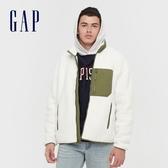 Gap男裝 保暖仿羊羔絨拼接立領外套 593091-灰白色
