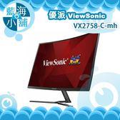 ViewSonic 優派 VX2758-C-mh 27吋曲面電競螢幕液晶顯示器 電腦螢幕